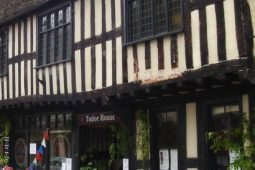 Tudor House Museum, Worcester – £45 (VIP £40.50)